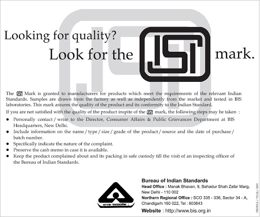Advertisement: BIS - Newspaper Ads
