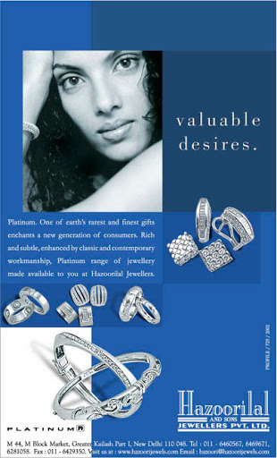 Advertisement: Hazoorilal Jewellers 2002, for Newspapers