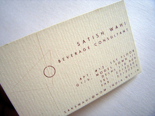 Visiting Card: Satish Wahi