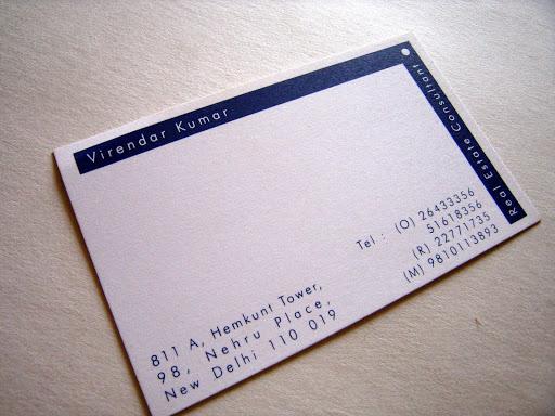 Visiting Card: Virendar Kumar