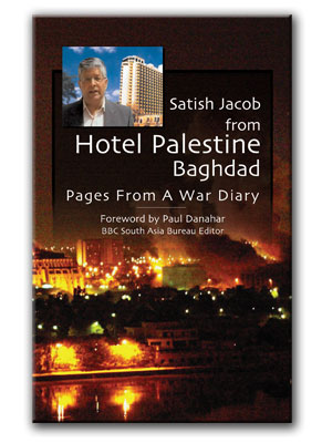 Book Cover: From Hotel Palestine, Baghdad
