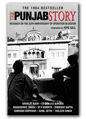 Book Cover: The Punjab Story