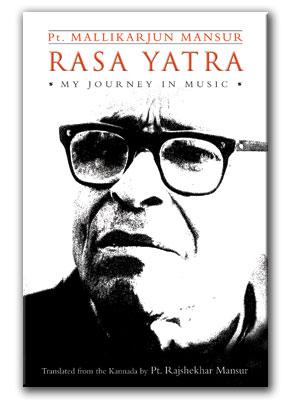 Book Cover: Rasa Yatra