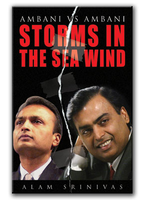 Book Cover: Ambani vs. Ambani