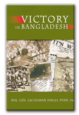 Book Cover: Victory in Bangladesh