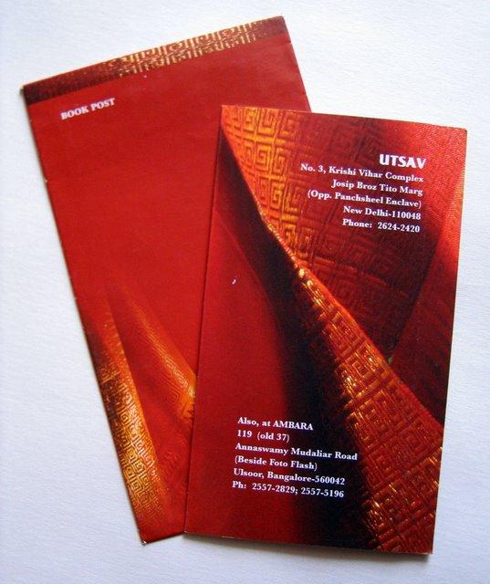 Invitation: Ustsav Sarees Shree Vastra Exhibition