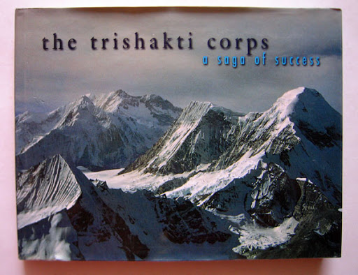 Book Design: The Trishakti Corps