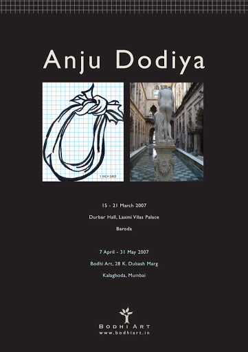 Advertisement: Bodhi Art Gallery - Anju Dodiya Exhibition 2007