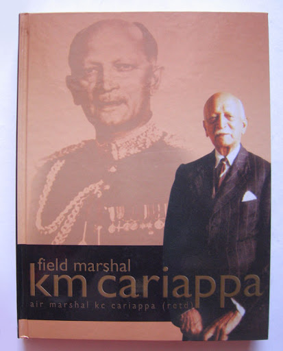 Book Design: Field Marshall K.M. Cariappa