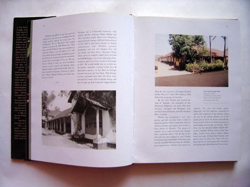 Book Design: Field Marshall K.M. Cariappa