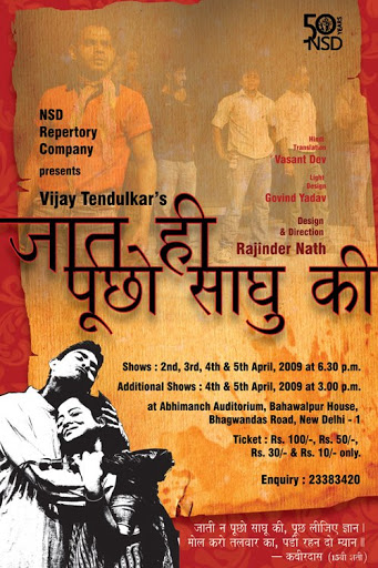 Collateral: Jaat Hi Pucho Sadhu Ki (Play)