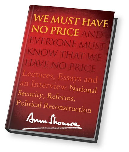 Book Cover: We Must Have No Price