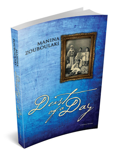 Book Cover and Typesetting: Dust of a Day