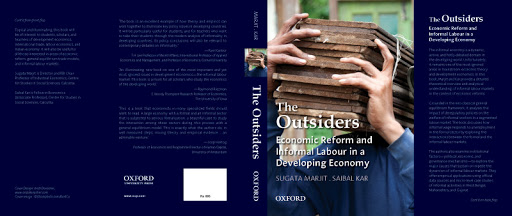 Book Cover: The Outsiders