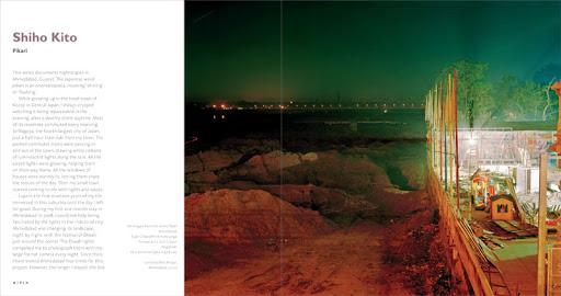 Magazine Design: PIX Issue 1, February 2011