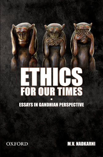 Book Cover: Ethics for Our Times