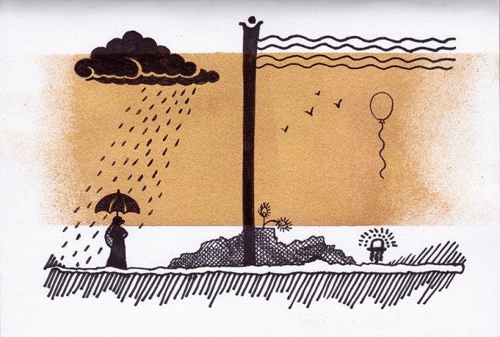 2013 - Arati Devasher - Golden Rain